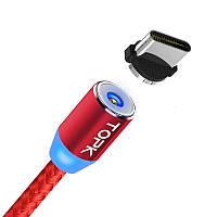 TOPK AM23! Магнитный кабель 360° USB 2.0 для зарядки с Type C 1м. Красный