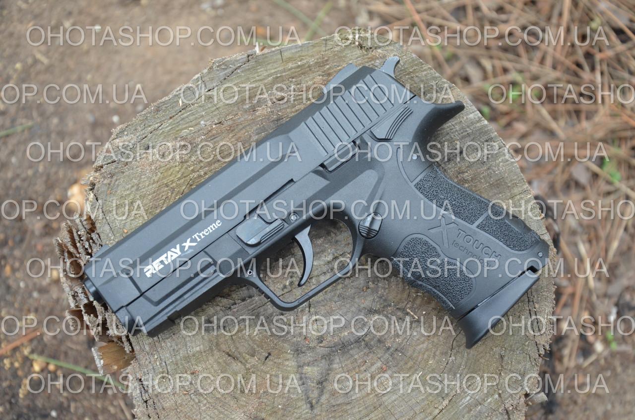Стартовый пистолет Retay Xtreme + 10 патронов