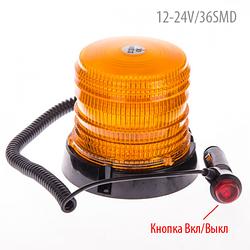 Мигалка LP-12240/10-30V/7.2W/36SMD-5050/желтая