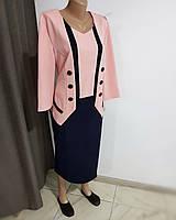 Платье синее с розовым вшитым пиджаком с пуговицами
