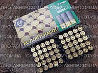 Холостые патроны 9 мм 10 шт. (STS)