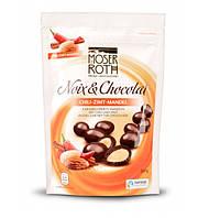 Миндаль в черном шоколаде Moser Roth Chili Zimt Mandel с перцем, 160 гр.