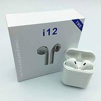 Беспроводные Bluetooth наушники i12-TWS. Блютуз наушники. Гарнитура.