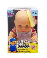 Кукла - Пупс (в желтом) 3366