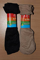 Женские капроновые носки с тормозами