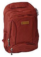 Рюкзак міський молодіжний, рюкзак Navigator, червоний