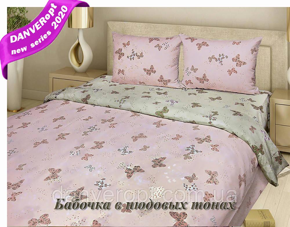 Постельное белье двуспальное  NUDE FLY  хлопок ,размер 175*215, купить оптом со склада 7км Одесса