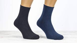 Мужские носки средней посадки