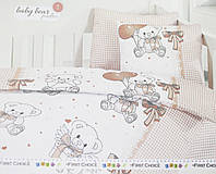 Комплект детского постельного белья First Choice (Бамбук)
