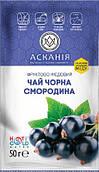 Чай-саше Аскания фруктово-медовый (чёрная смородина) 50г*24шт, Украина