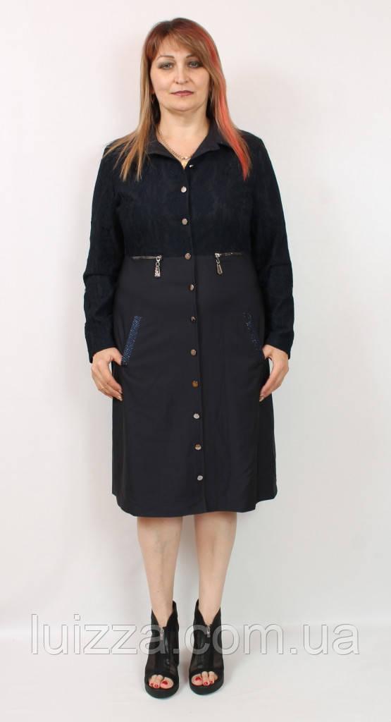 Жіноче турецьке плаття Sirius 48-54р