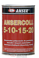 Однокомпонентний каучуковий паркетний клей Ansercoll 5-10-15-20 - 1,1 кг.