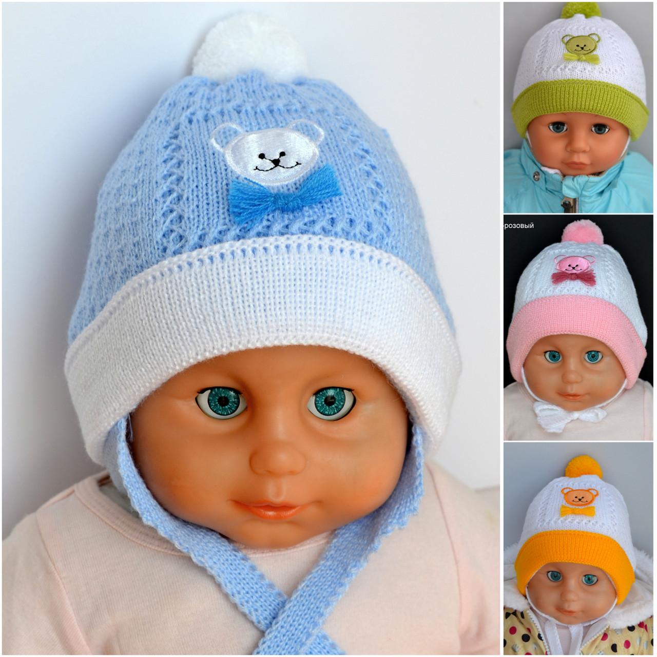 Мишка, двойная детская шапка весна/осень, р. 40-42.  розовый, белый+розовый, белый+голубой, голубой