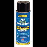 Клей-аэрозоль универсальный ABRO, 326мл (SA 285)