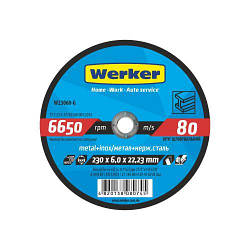 Круг шлифовальный по металлу Werker  27 14А  230 6,0 22,23 (W23060-G)