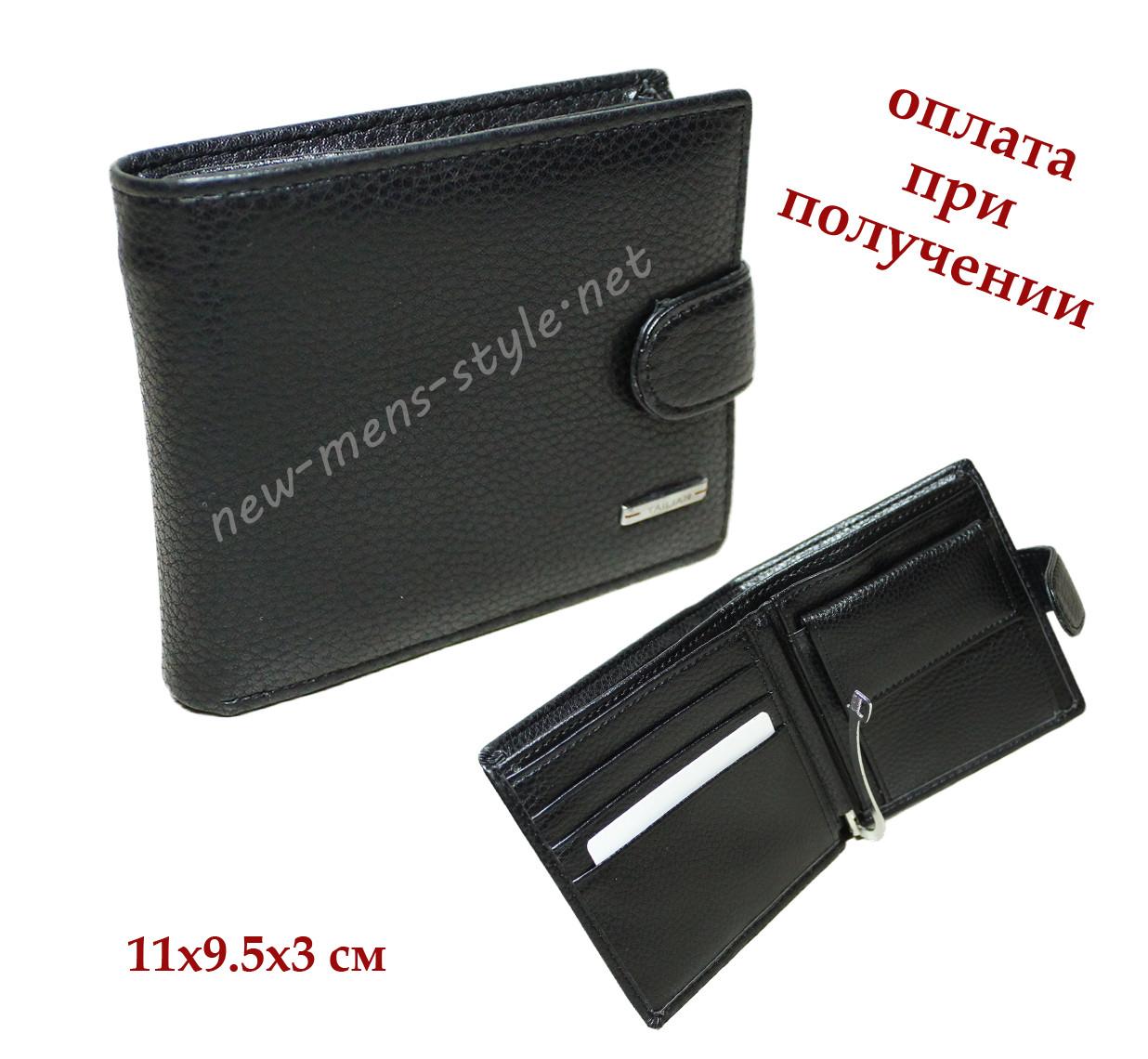 Мужской из натуральной кожи кожаный кошелек портмоне TAILIAN с зажимом для денег