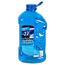 Омыватель стекол зимний HELPIX 4л -22°С морская свежесть (0834)