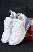 Женские кроссовки Nike Air Max 270 White, Найк Аир Макс 270 белые
