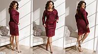 Деловой женский костюм юбка с кофтой, размеры 48-50, 52-54, 56-58, 60-62