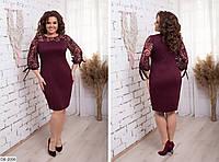 Приталенное женское платье с рукавами из сетки с вышивкой, размеры 48, 50, 52, 54