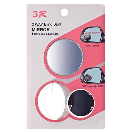 """Зеркало """"мертвая зона"""" 3R-057 d52mm"""