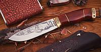 Нож охотничий Вепрь ручной работы, с кожаным чехлом в комплекте, отличный подарок мужчине