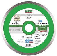 Алмазный диск Distar 1A1R 180x1,4x8,5x25,4 Granite (11120034014)