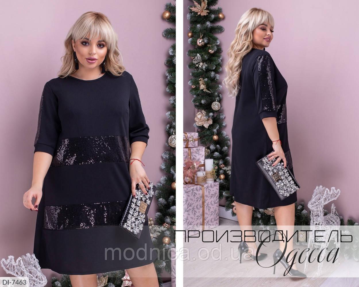 Вільний чорна сукня з паєтками, розмір 50-52, 54-56, 58-60.