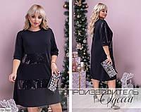Свободное черное платье с пайетками, размеры 50-52, 54-56, 58-60.