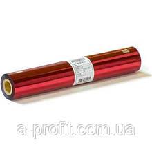 Фольга рулон 320мм 100м красная