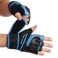 Перчатки для тяжелой атлетики MARATON синие 16-1615