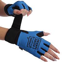 Перчатки для тяжелой атлетики MARATON 16-1610