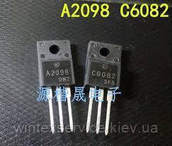 Транзистор   2SA2098
