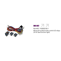 Провода питания  для доп. фар/ WK-007/4x55W/2реле+кнопка (WK-007)
