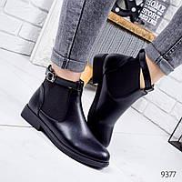 Ботинки женские демисезонные Willow черные 9377