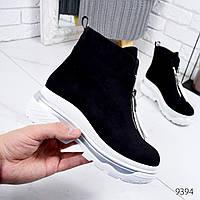 Ботинки женские демисезонные Stellis черные 9394