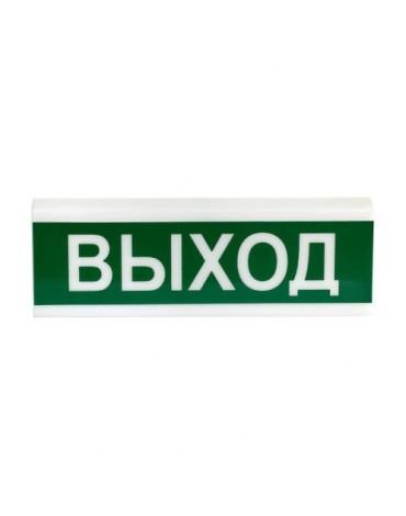 Извещатель светозвуковой ОСЗ-12 ВЫХОД EX искробезопасный