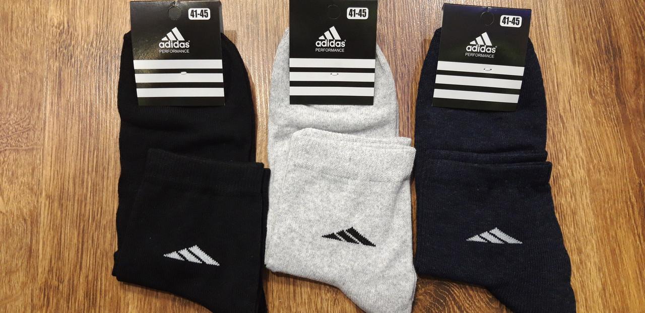 """Чоловічі стрейчеві шкарпетки в стилі """"Adidas W"""" Туреччина 41-45"""