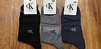 """Чоловічі стрейчеві шкарпетки в стилі """"Calvin Klein W"""" Туреччина 41-45"""
