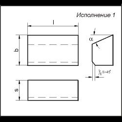 Пластина т/с 01411 Т5К10 (20844)