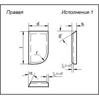 Пластина т/с 10271 Т5К10 (24556)