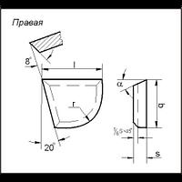 Пластина т/с 06130 ВК8 (20243)