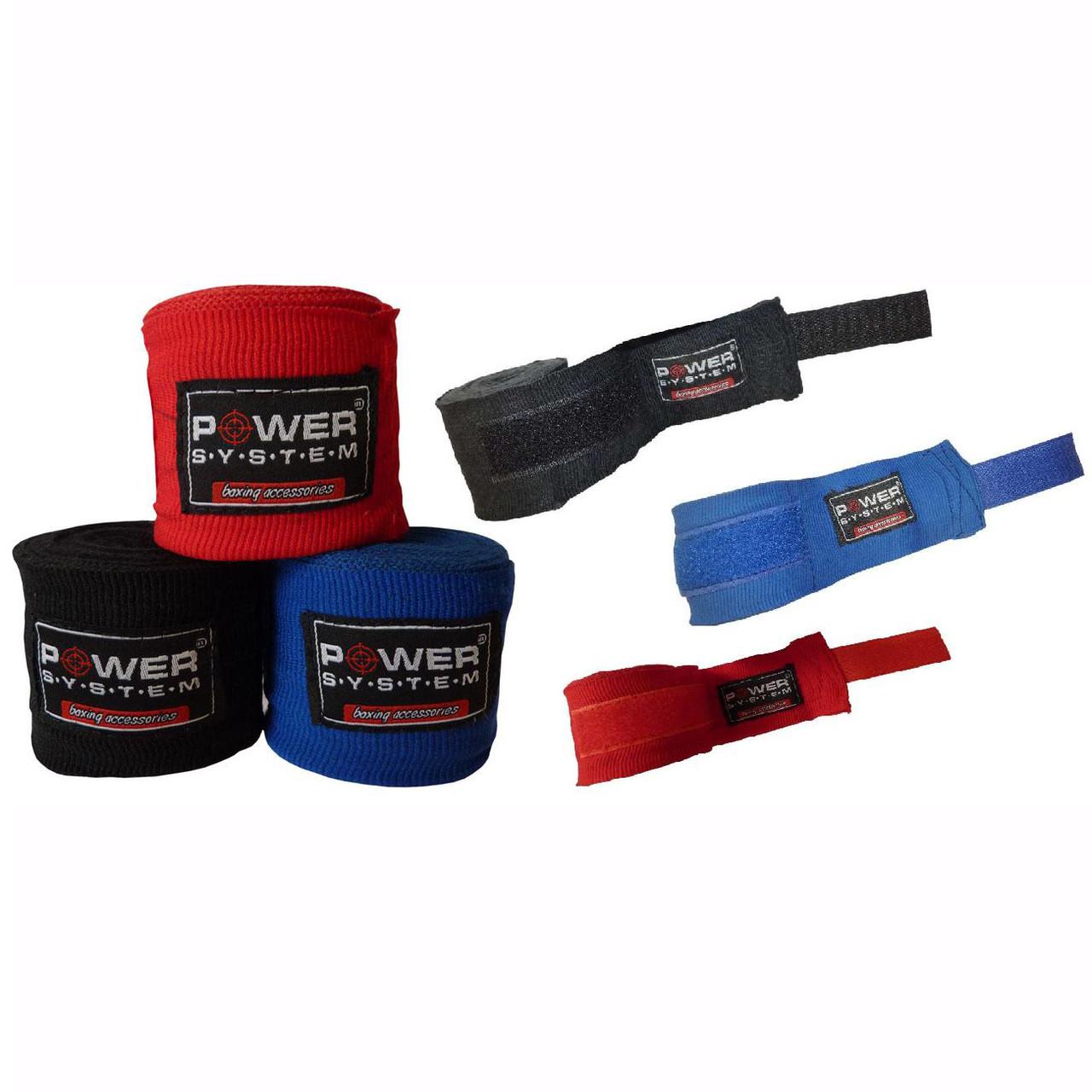 Бинти для боксу Power System BOXING Wraps 4м PS-3404