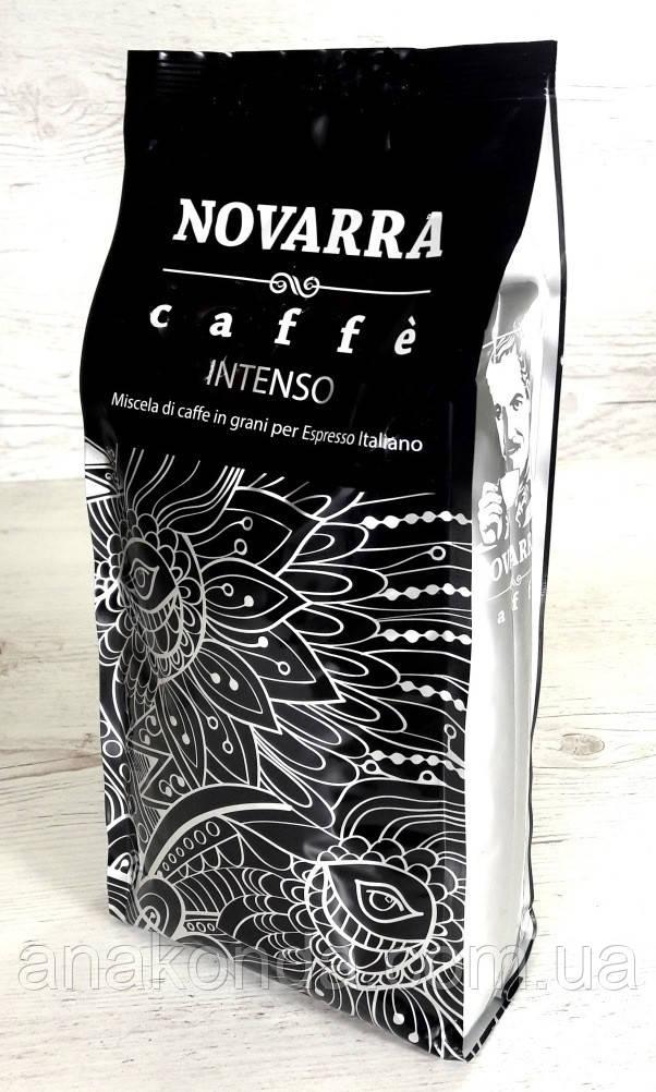 К-3 Арабика 30%/Робуста 70%, 1 кг. Зерновой кофе NOVARRA INTENSO, Новарра