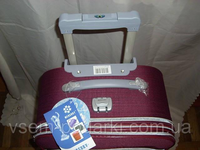 Чемоданы меркури купить киев чемоданы цены
