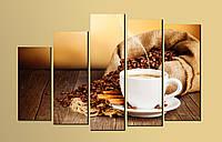 """Модульная картина на холсте из 5-ти частей """"Чашка кофе"""""""