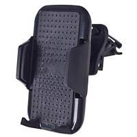 Подставка под моб. телефон на гибкой ножке 2132-C