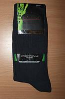 Мужские демисезонные носки Montekc, бамбук