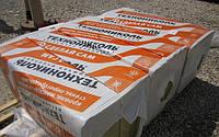 Вата базальтовая Техноблок Стандарт Технониколь 1200х600х100мм. плотность 45 кг/м2