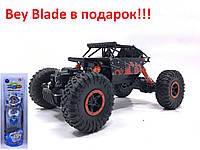 Багги Авто на дистационном управлении  4*4 + Bey Blade в подарок!!!